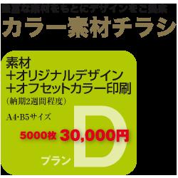 83J8389815B91f8DDE8360838983V250